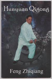 hunyuan feng