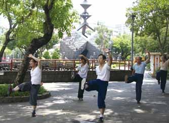 Doin' It In The Park - Taipei