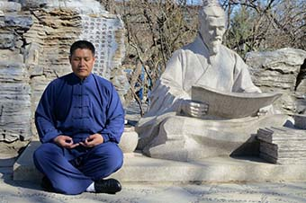 Shifu Liu Quanjun
