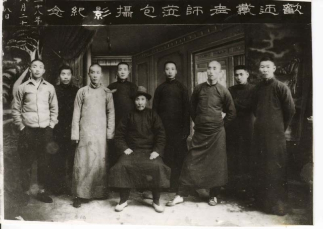 Dai Kui & Disciples - pic from http://daixinyi.blogspot.co.uk/