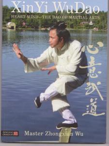 Xin Yi Book