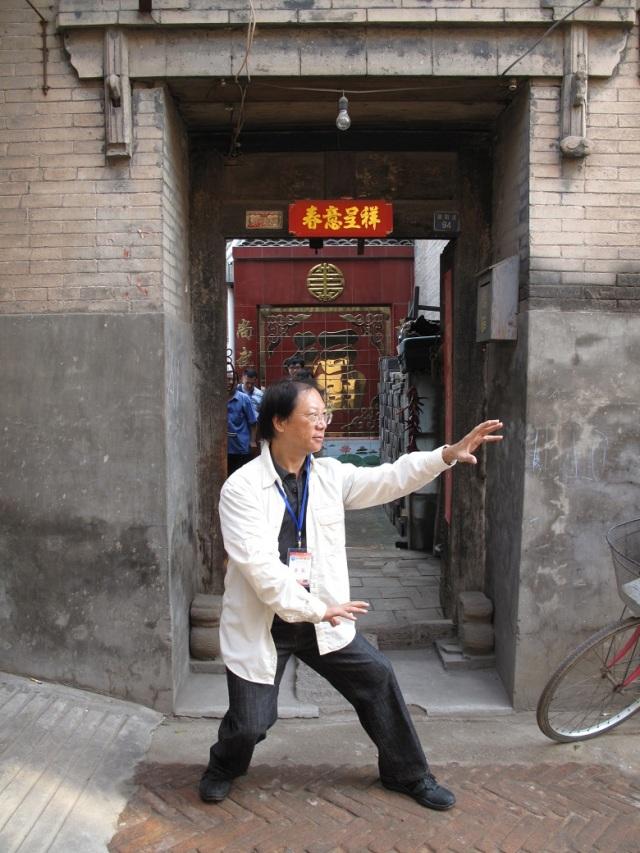 CS Tang practices San Ti
