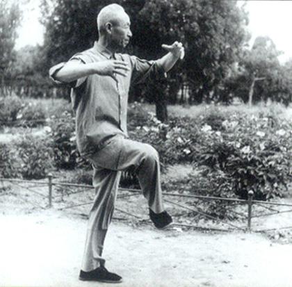 Master Yao Zong Xun